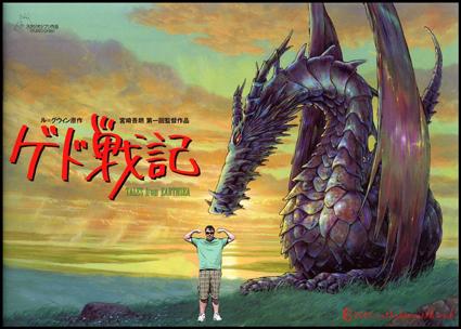 Matt the Dragon Slayer, I think